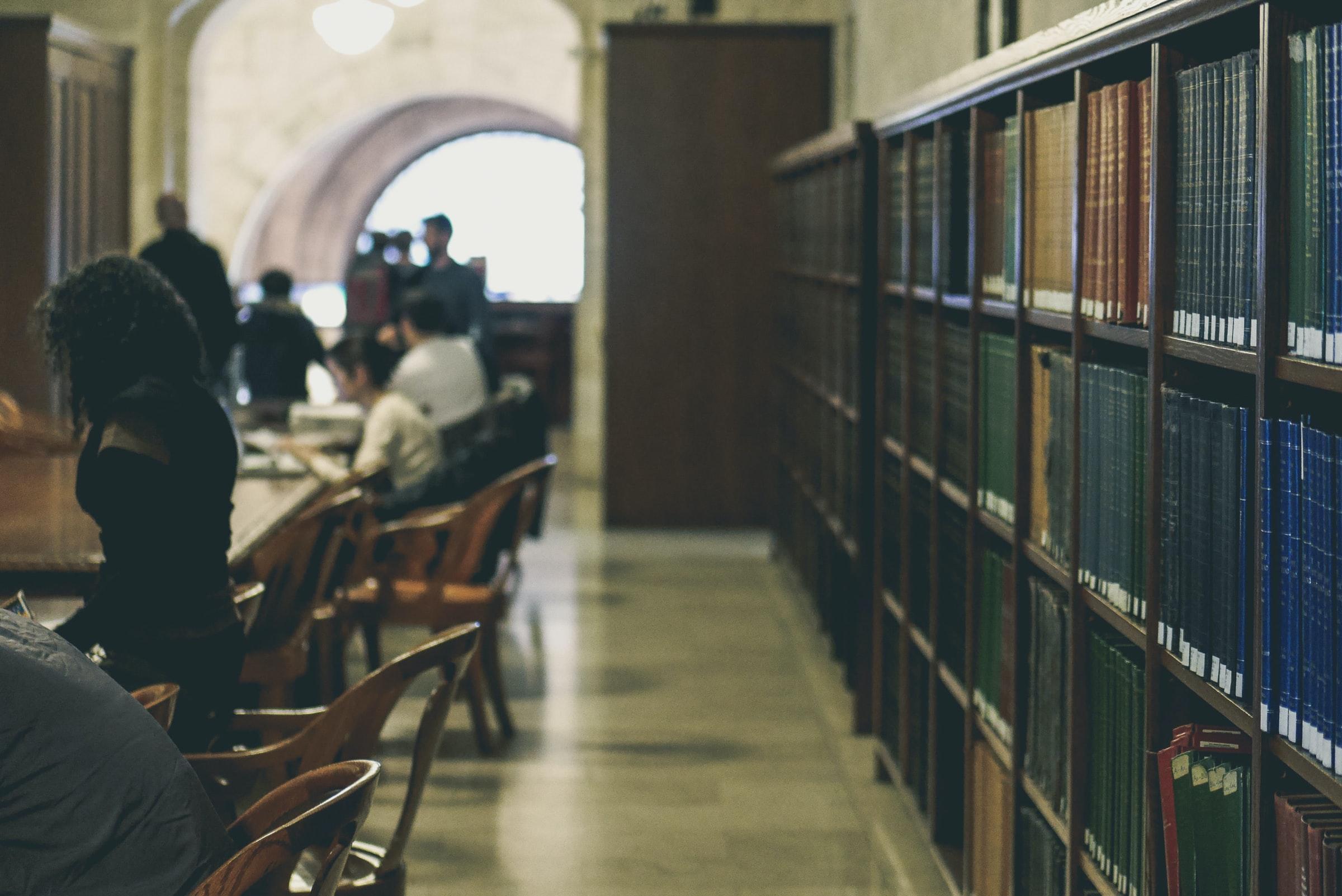 biblioteca giroscopio